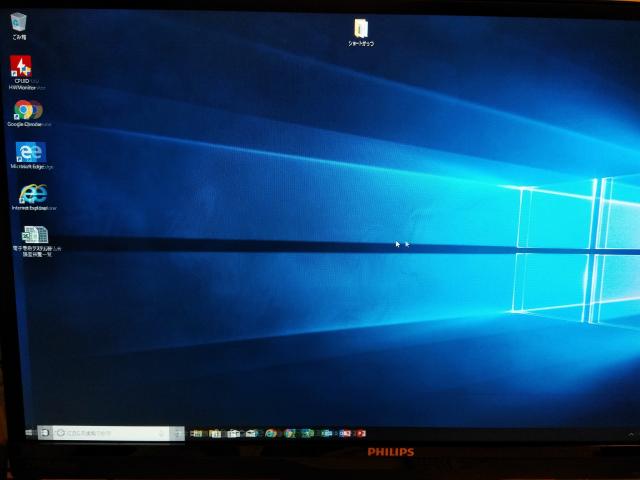Surface GoをサブマシンとするためHDMI出力オプションを購入