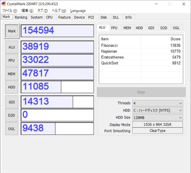 LIFEBOOK A576/N / i5-6200U 8GB